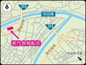 消防局新庁舎地図(カラー)