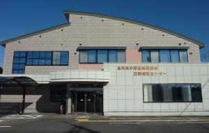 鳥取県中部歯科医師会